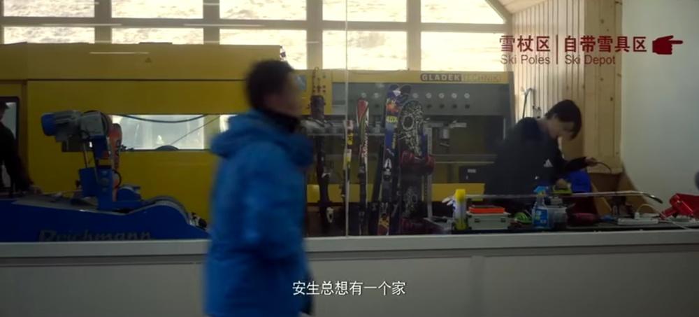 远歌国际_维也纳变奏曲三生伊梦_马思纯_七月与安生影评